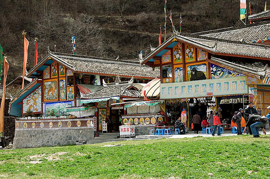 tybetańska wioska na terenie rezerwatu
