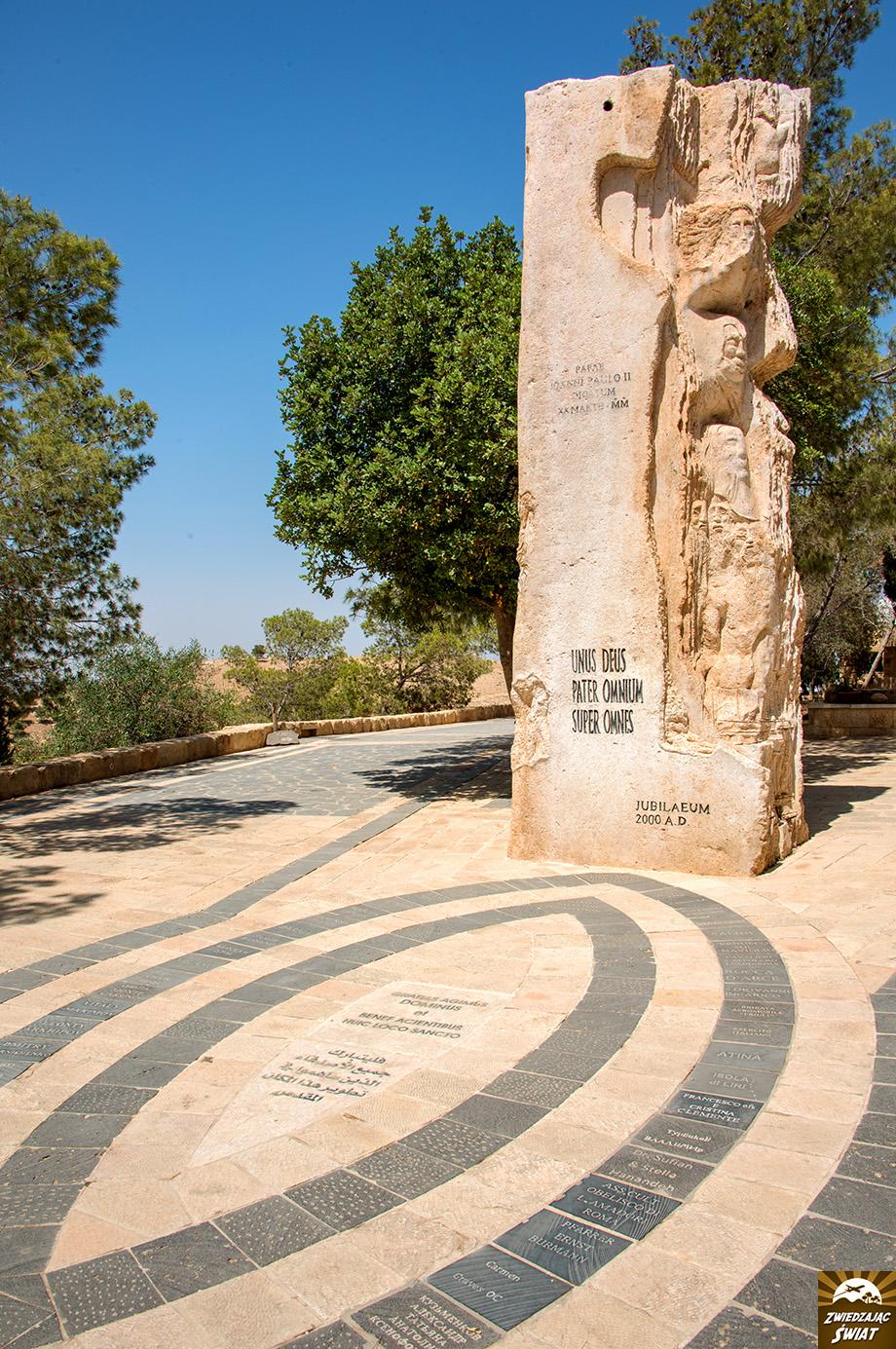 Jordania, Góra Nebo