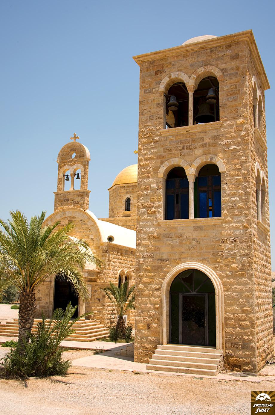 Jordania, Betania nad Jordanem